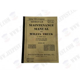 BOOK MAINTENANCE MANUAL TM-10-1513 JEEP MB